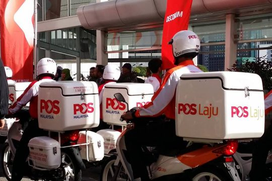 Larangan Pengeposan Bateri Lithium dan Power Bank 6