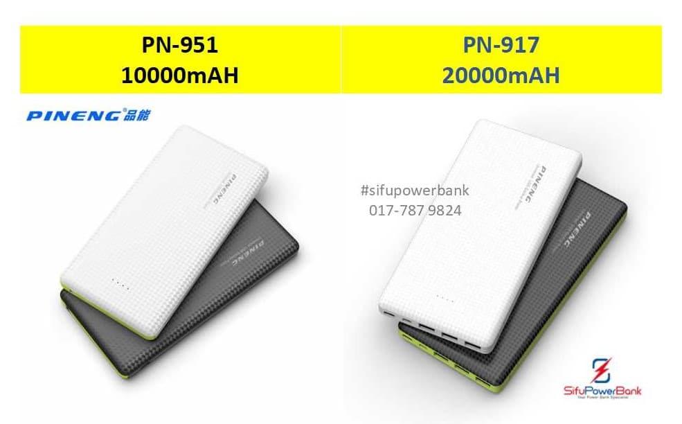Pineng PN-917 20000mAh