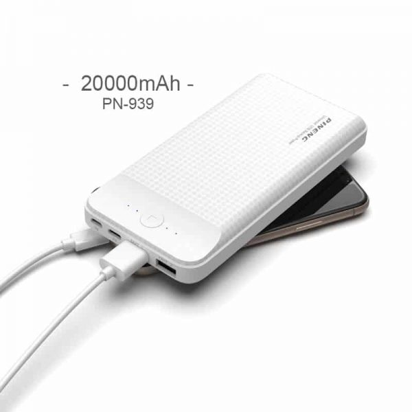 Pineng Power Bank PN-939